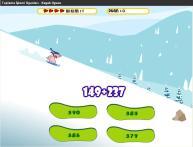 Toplama İşlemi Kayak Oyunu